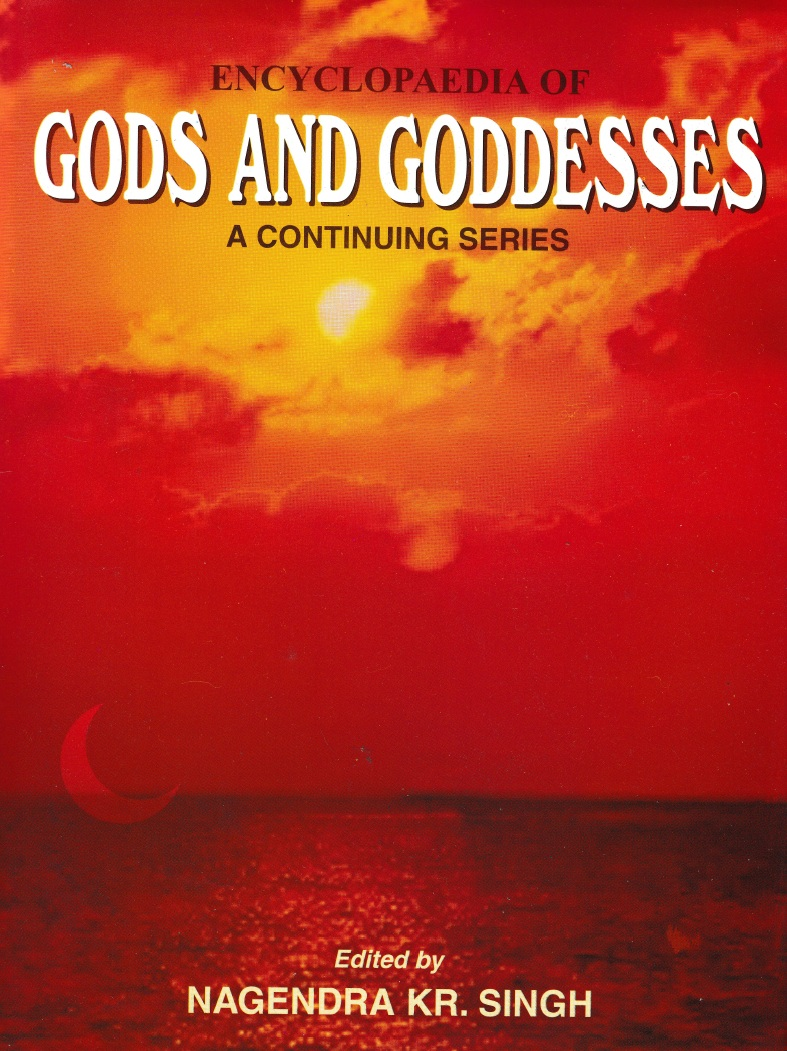 Encyclopaedia Of Gods And Goddesses Volume-23 (Siva)