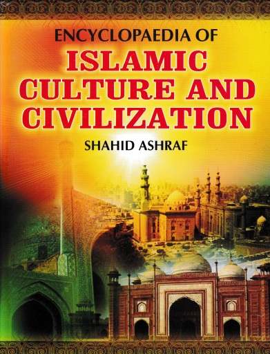 Encyclopaedia Of Islamic Culture And Civilization Volume-28 (Culture Of Peace In Islam)
