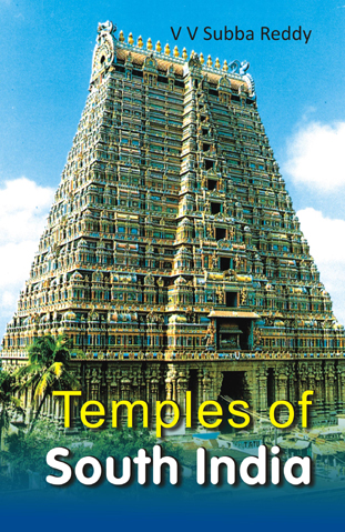 Temples of South India