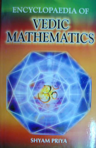 Encyclopaedia Of Vedic Mathematics Volume-3
