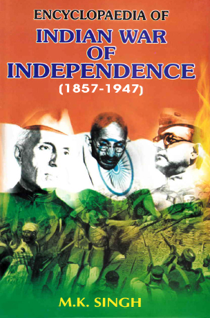 Encyclopaedia Of Indian War Of Independence (1857-1947), Moderate Phase Vol-6 ( Mahadeo Gobind Ranade And Dadabhai Nauroji)