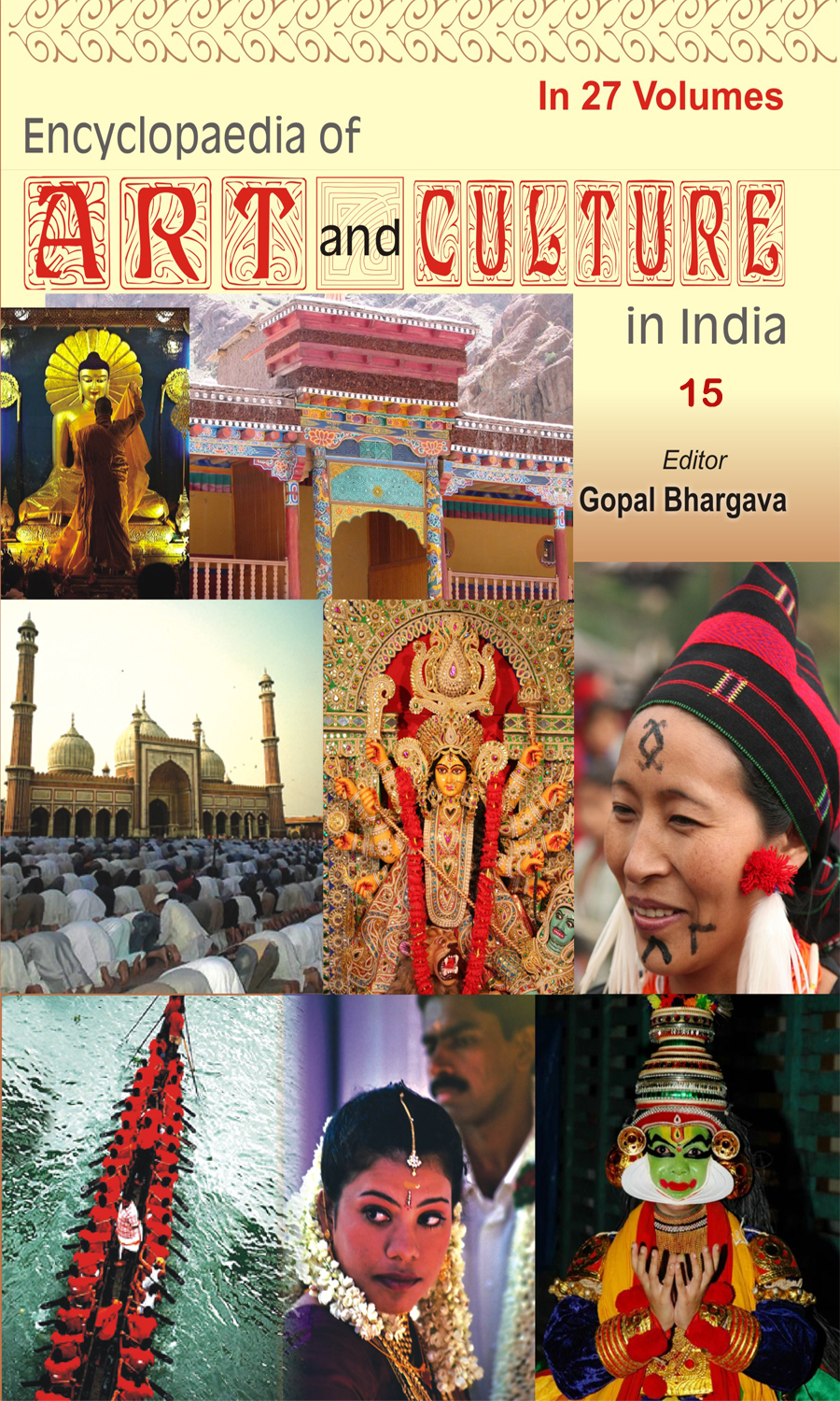 Encyclopaedia Of Art And Culture In India (Volume-15) (Gujarat)