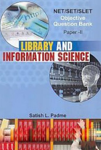 Library And Information Science (NET/SET/SLET Objective Question Bank) Paper-II