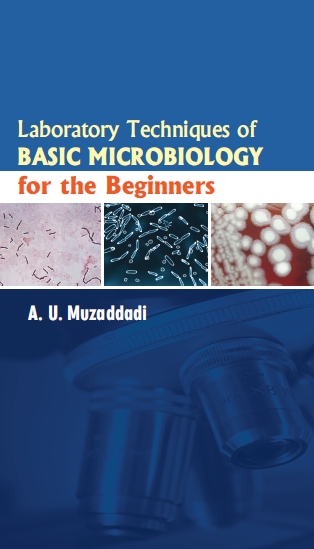 basic microbiological techniques